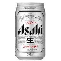 父の日ビールアサヒ