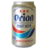 父の日ビールオリオン