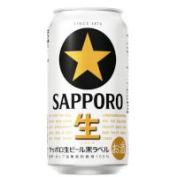 父の日ビールサッポロ