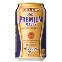 父の日ビールサントリー