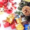 【男性・女性】もう迷わない!人気のクリスマスプレゼント