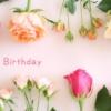 妻の誕生日はデートに誘おう!お祝いメールの例文も紹介